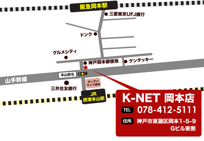 岡本店マップ